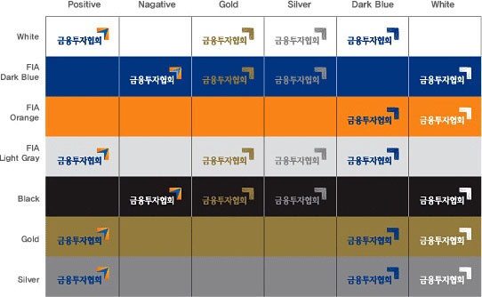 배경색(White, FIA Dark Blue, FIA Orange, FIA Light Gray, Black, Gold, Silver)에 따른 Positive, Nagative, Gold, Silver, Dark Blue, White 별 CI이미지 입니다.